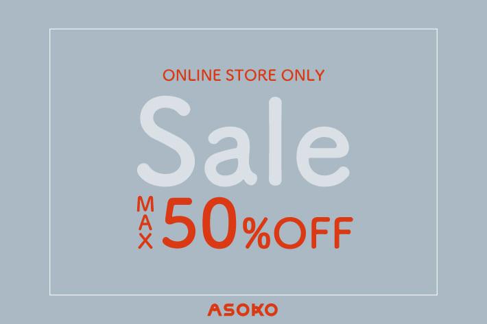 ASOKO <WEB限定>SALE ITEM