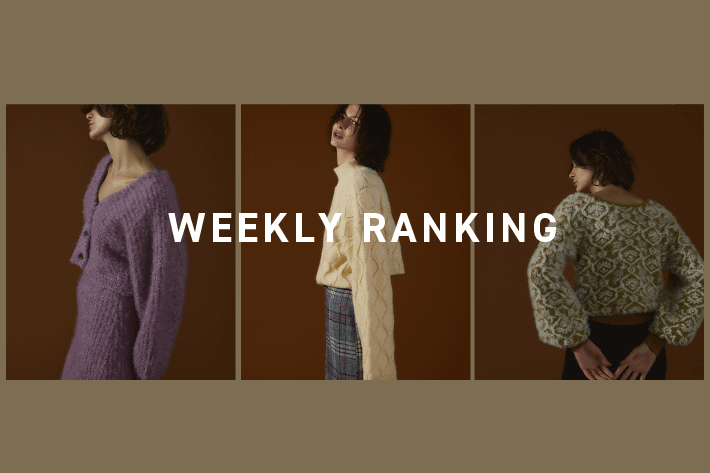 natural couture Weekly Ranking