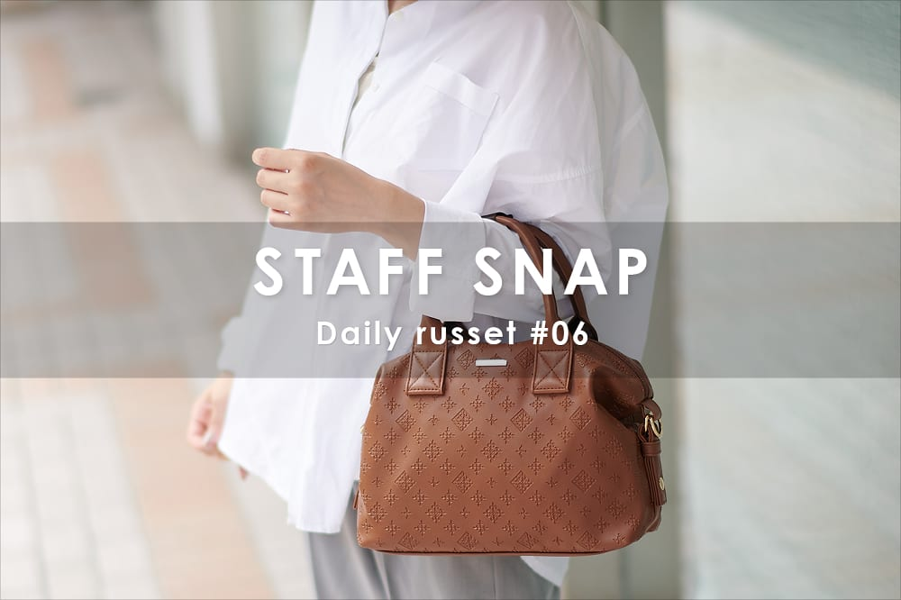 Daily russet STAFF SNAP#6
