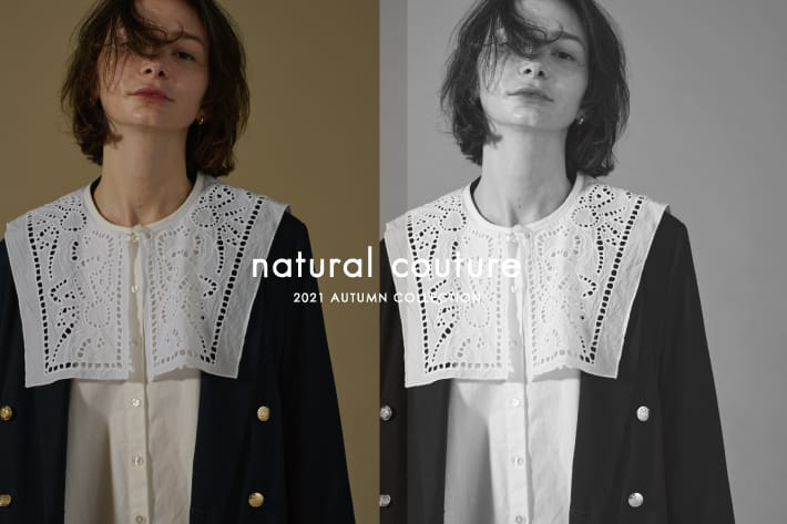 natural couture naturalcouture autumn collection
