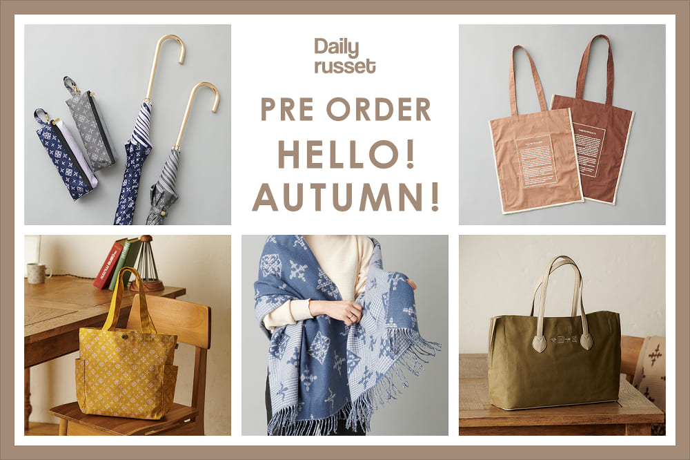 Daily russet HELLO!AUTUMN! 新作アイテム!