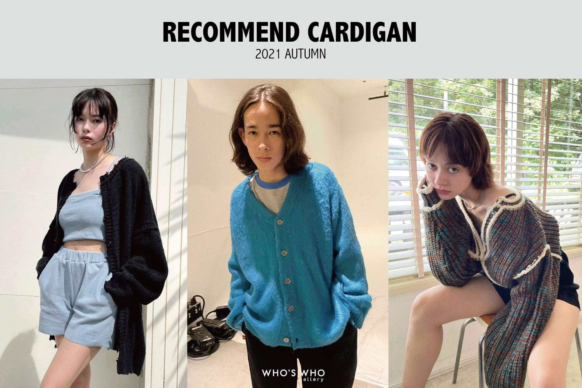 WHO'S WHO gallery 【RECOMMEND CARDIGAN】