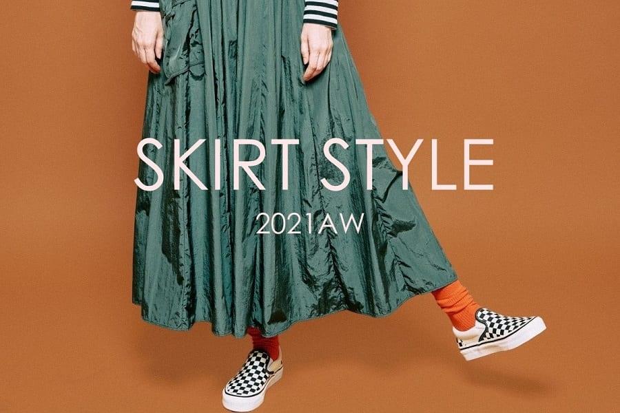 CIAOPANIC SKIRT STYLE |秋のスカートはどれにしよう?
