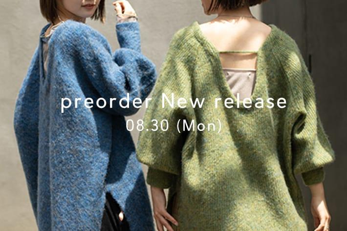 Kastane Preorder New release 8/30