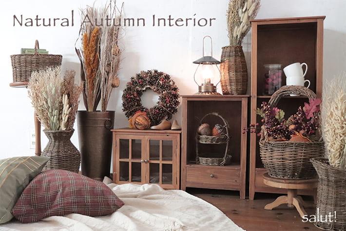 salut! Natural Autumn Interior