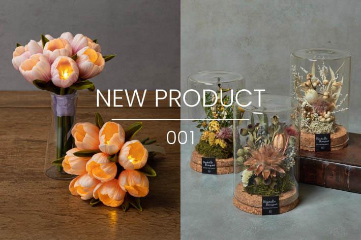 BIRTHDAY BAR <NEW>お花のインテリアアイテム販売スタート!