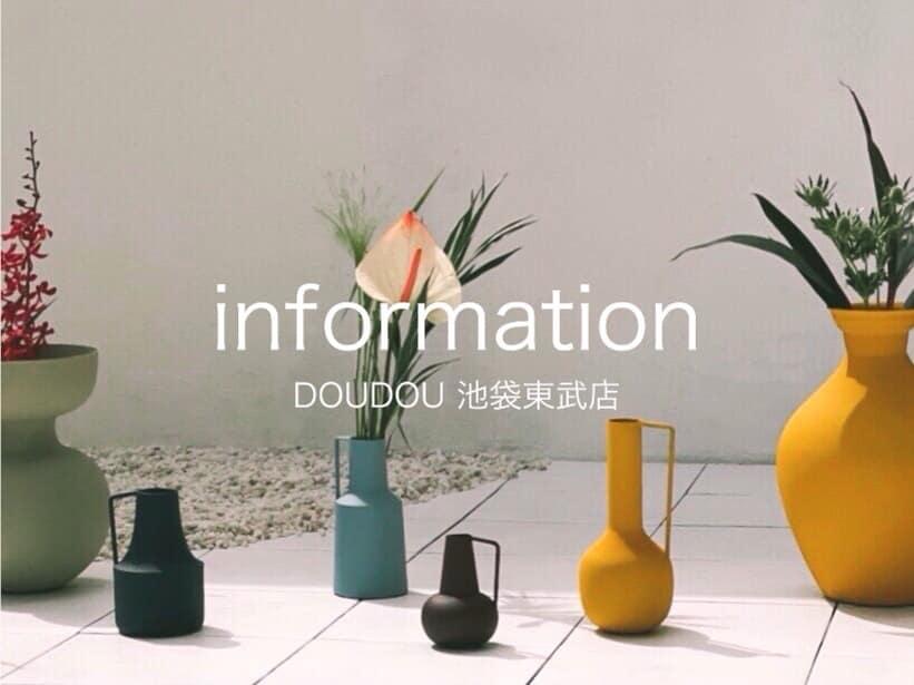 DOUDOU Information/DOUDOU池袋東武店より