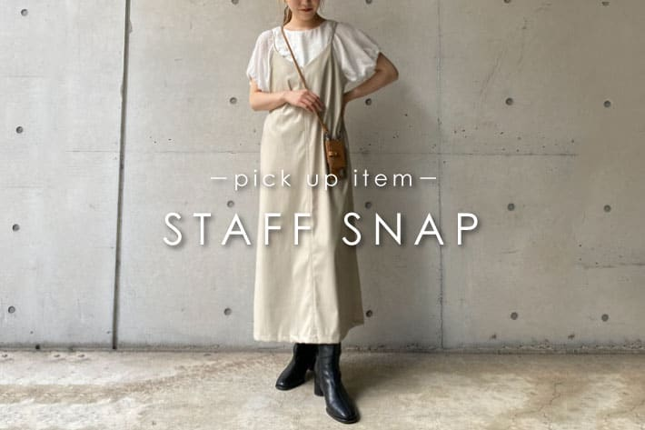 CAPRICIEUX LE'MAGE 【STAFF SNAP#18】秋まで使えるワンピースをPICK UP!