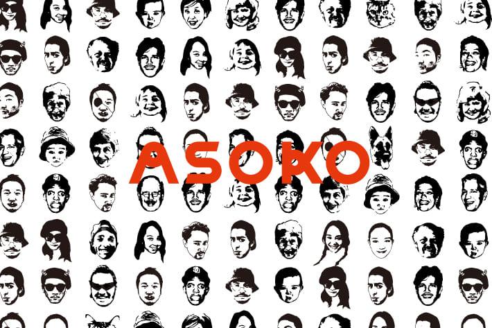 3COINS 「ASOKO」のアイテムを販売開始