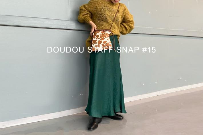 DOUDOU STAFF SNAP#15 │ スタッフオススメautumnコーデ
