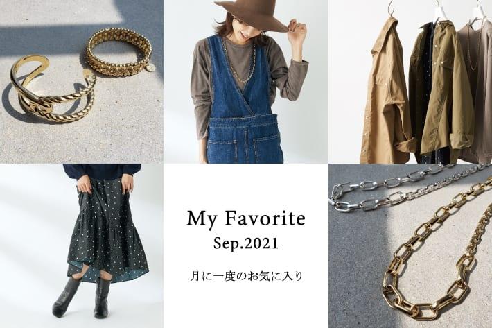 """La boutique BonBon(ラブティックボンボン) 【My Favorite】 -月に一度のお気に入り- 2021.September"""""""