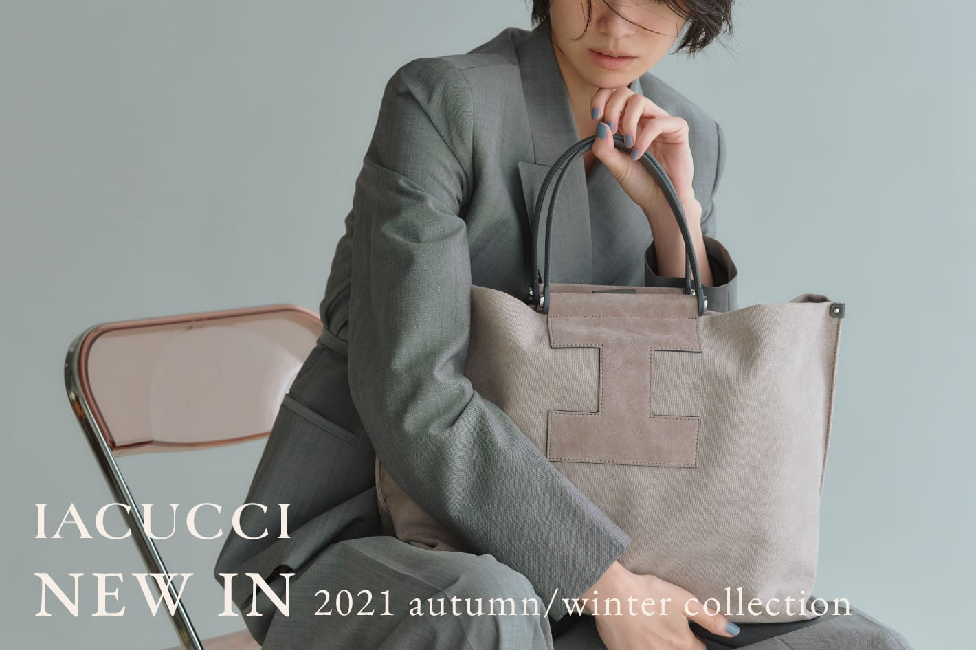 IACUCCI 2021 AUTUMN/WINTER | 通常発売スタート