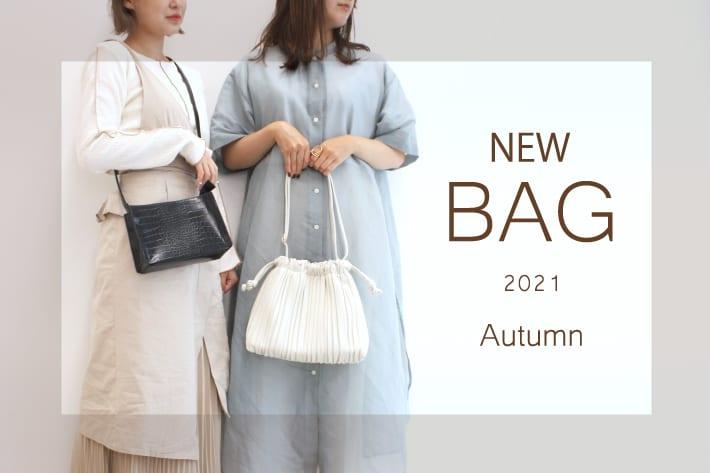 Lattice 新作BAGのご紹介です!