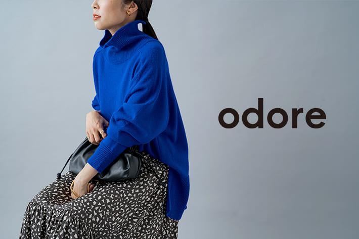 Loungedress WEB限定ブランド「odore/オドル」秋冬アイテム予約開始!