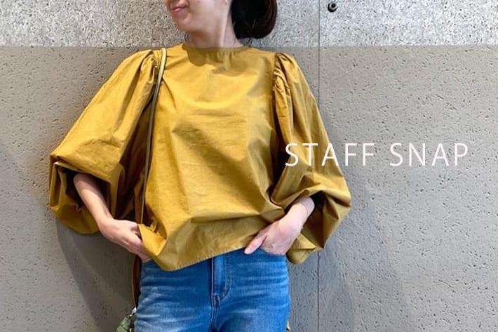 BONbazaar STAFF SNAP | 季節の変わり目におすすめのスタイリングをご紹介
