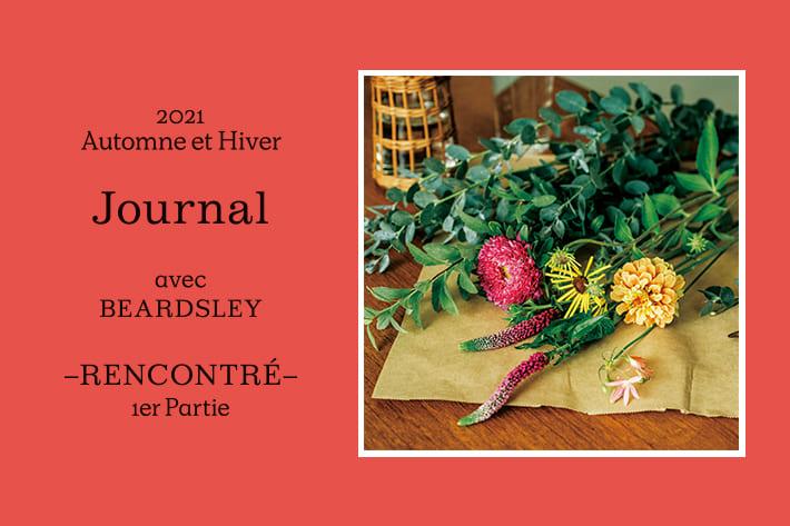 BEARDSLEY 2021 AUTUMN & WINTER RENCONTRÉ Vol.1 Journal avec BEARDSLEY