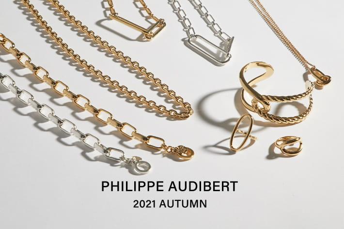 La boutique BonBon 【PHILIPPE AUDIBERT(フィリップ・オーディベール)】の新作アイテム