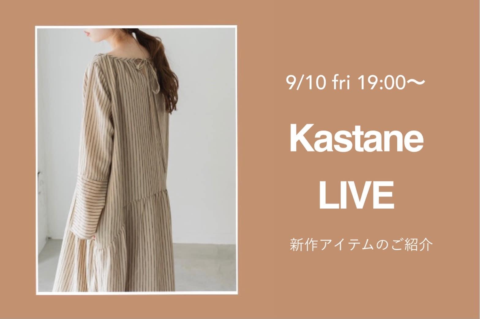 Kastane Kastane LIVE vol.4  9/10(金) 19:00 START!