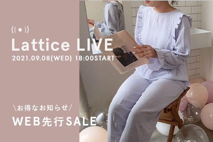 Lattice 9/8(WED)18:00~ Lattice LIVE を行います!