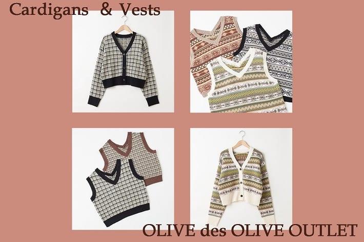 OLIVE des OLIVE OUTLET Cordigans & Vests