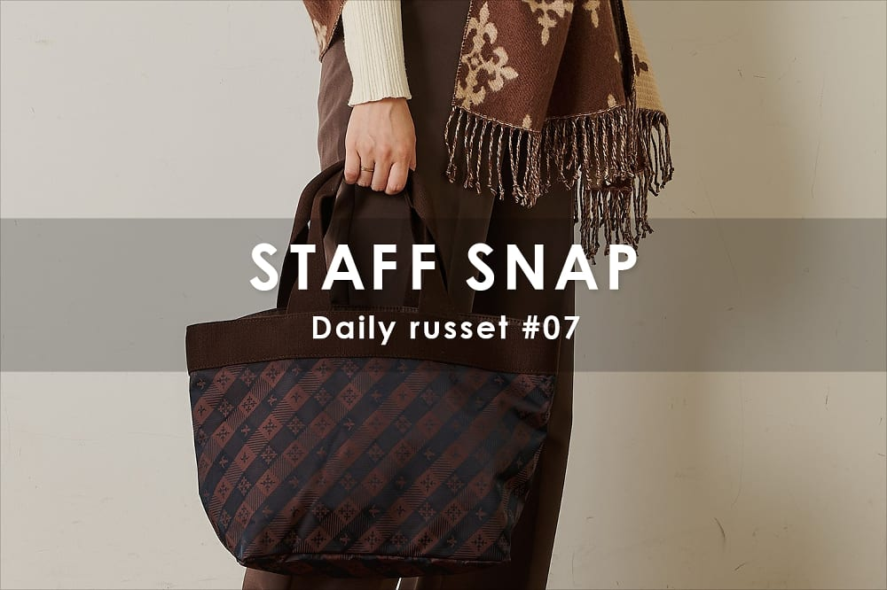 Daily russet STAFF SNAP#7