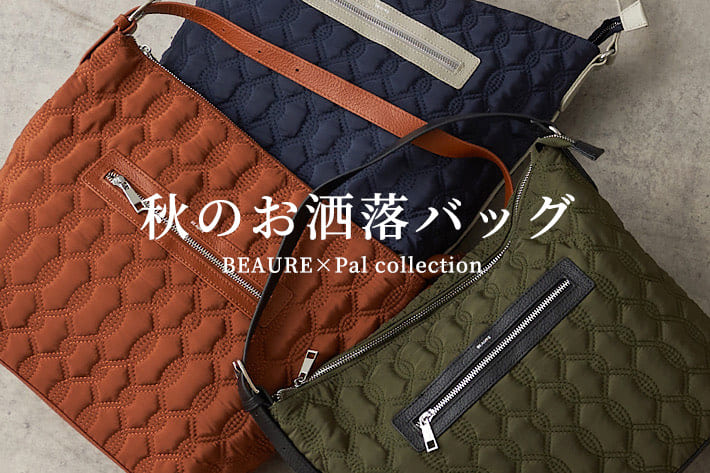 Pal collection 【秋のお洒落バッグ】キルティングショルダー