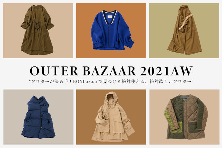 BONbazaar OUTER BAZAAR 2021Autumn&Winter