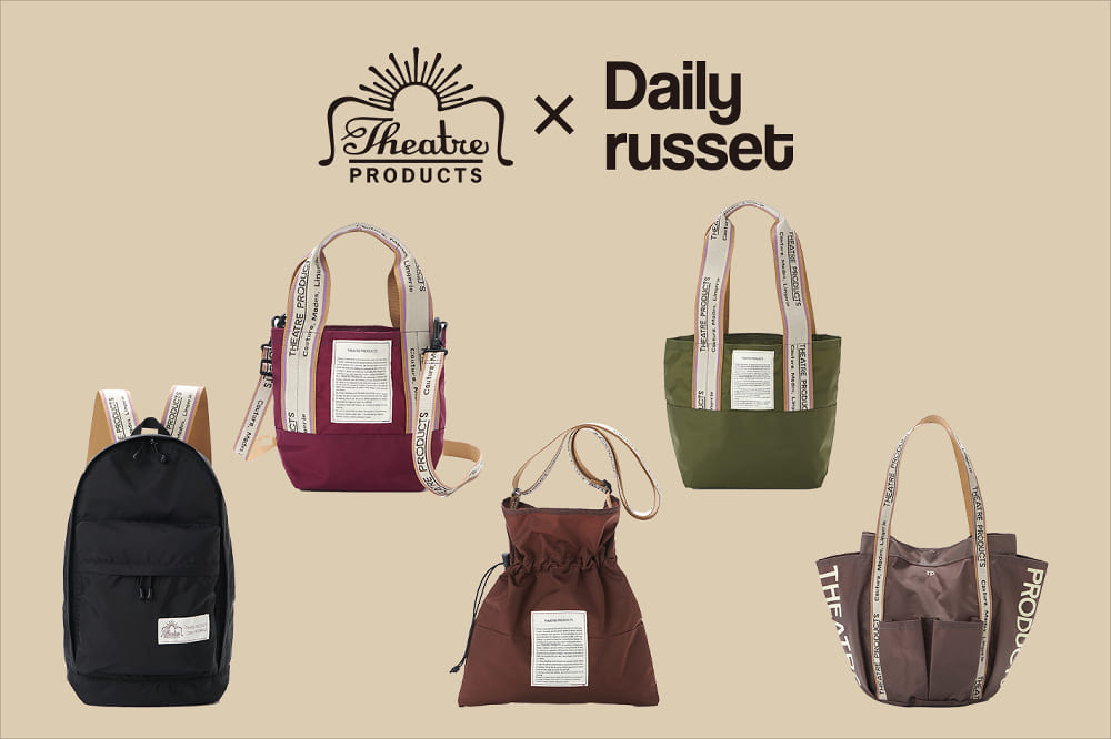 Daily russet ◆THEATRE PRODUCTS×Daily russet◆本日より通常販売スタート!