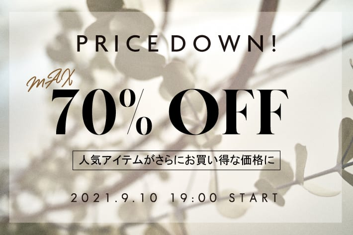 natural couture PRICE DOWN!!
