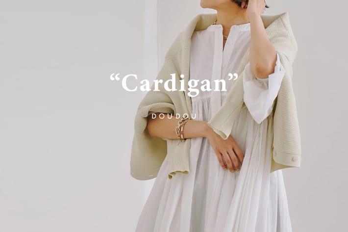 """DOUDOU 今準備しておくといいもの。""""CARDIGAN"""""""