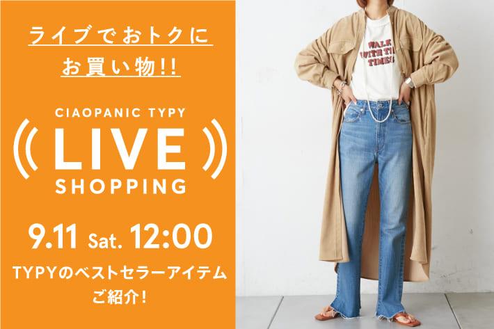 CIAOPANIC TYPY 【本日12時】CIAOPANIC TYPY LIVE SHOPPING START!