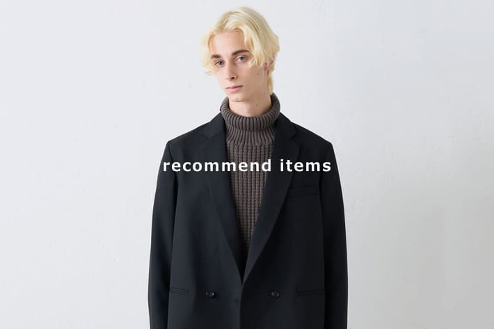 Lui's recommend items