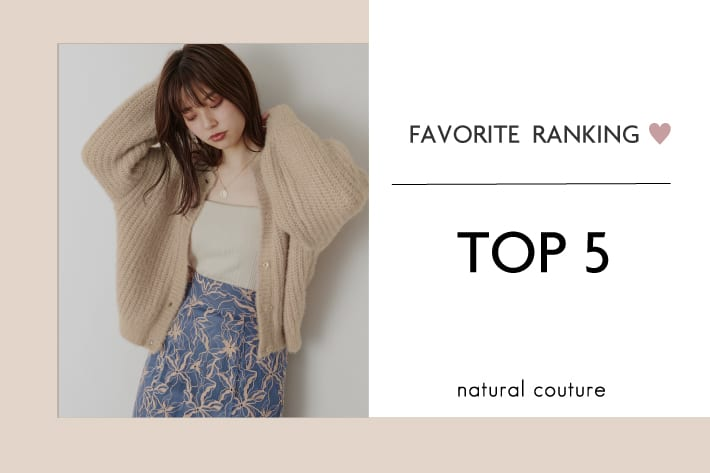 natural couture 【PICK UP】Favorite Ranking