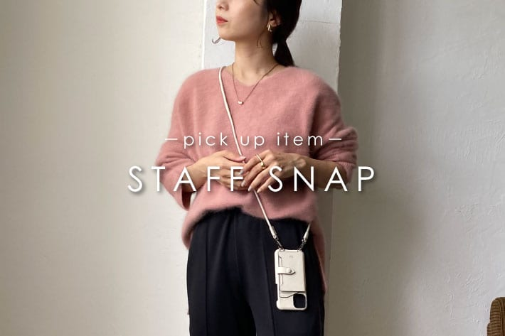 CAPRICIEUX LE'MAGE 【STAFF SNAP#20】人気のカラーニットをPICK UP!