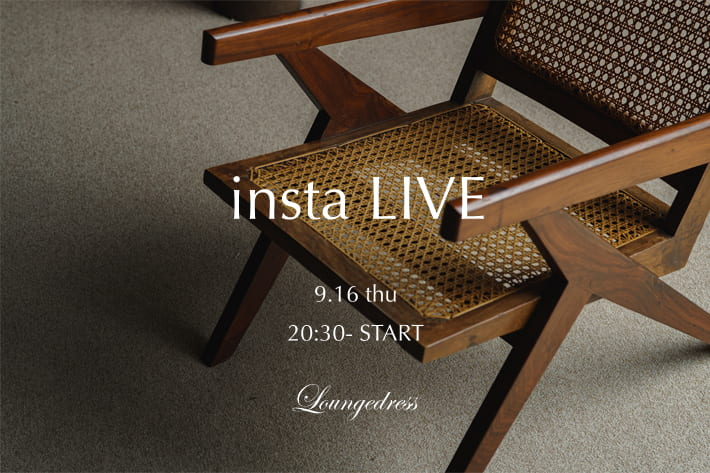 Loungedress 【insta LIVE】インスタライブ 9/16配信決定!
