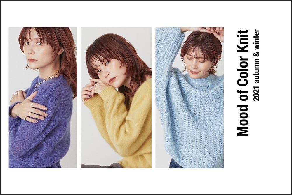 Omekashi Mood of Color Knit