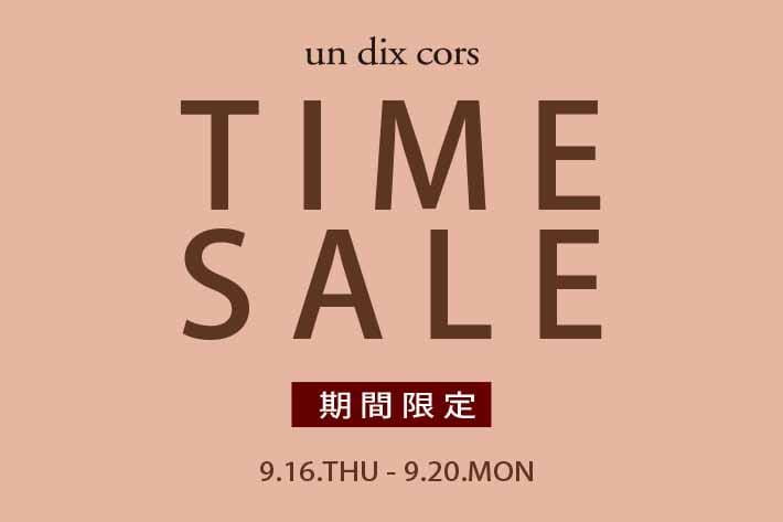 un dix cors 【期間限定】タイムセール開催!!