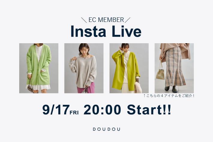 DOUDOU 【予告】1000円クーポン配布!!/本日Insta Live配信