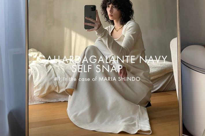 GALLARDAGALANTE 《新連載》「GALLARDAGALANTE NAVY」SELF SNAP #1 MARIA SHINDO