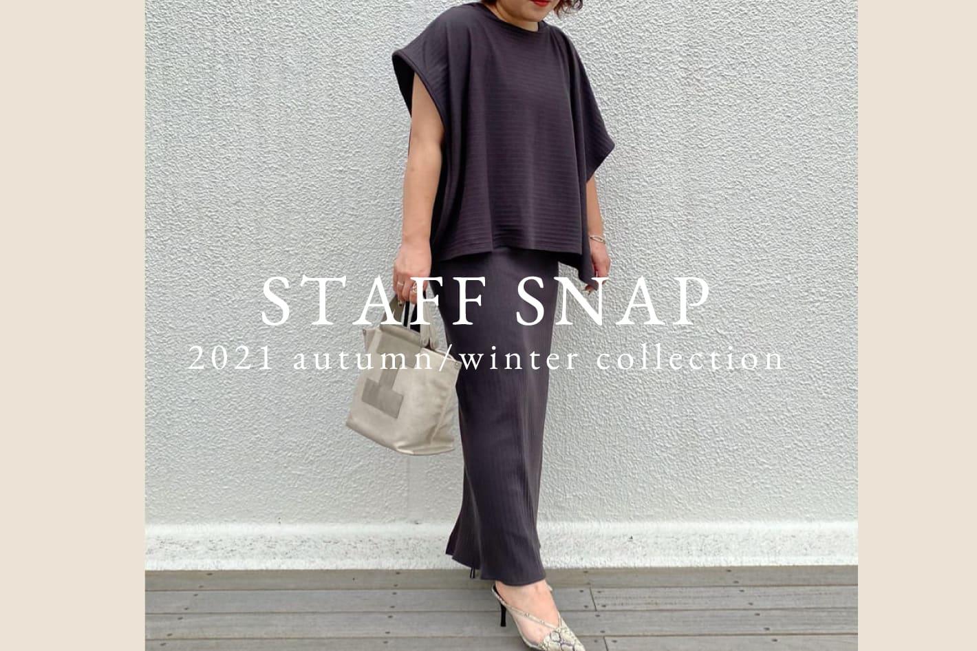 IACUCCI STAFF SNAP #01 秋の始まりに選びたいバッグ