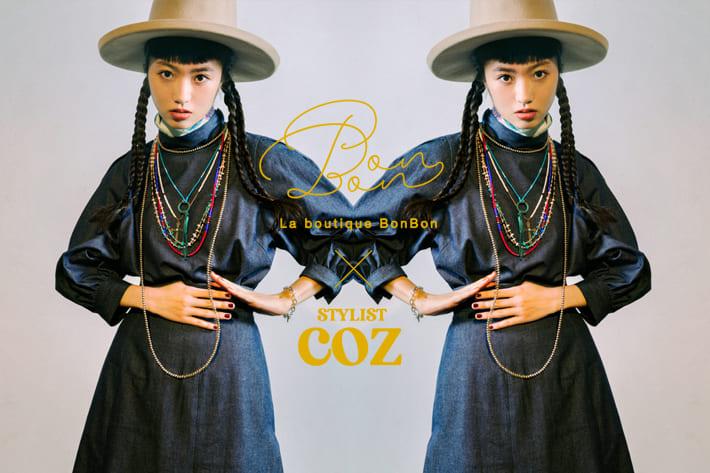 La boutique BonBon 【WEB CATALOG】La boutique BonBon 2021 FALL & WINTER