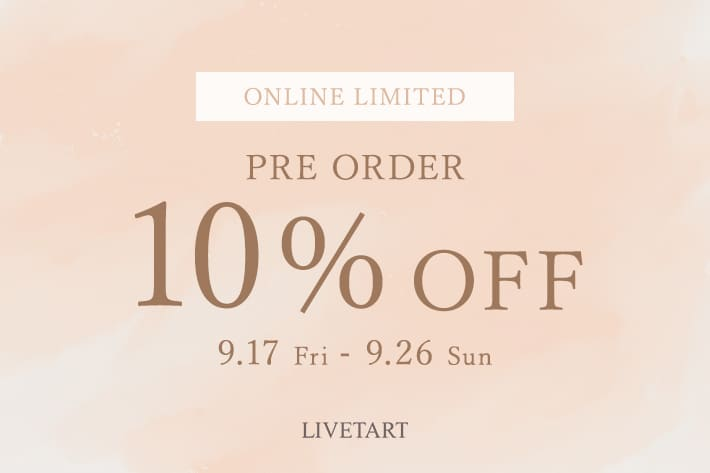 LIVETART 【期間限定】予約商品10%OFFキャンペーンが本日スタート!!