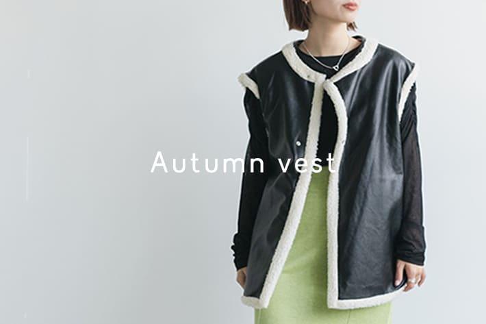 Kastane Autumn VEST
