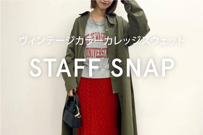 CIAOPANIC TYPY 【STAFF SNAP】ヴィンテージカラーカレッジスウェット