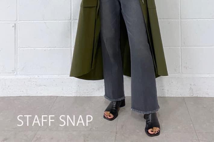 BONbazaar STAFF SNAP | おすすめのボトムスでスタイリングをご紹介