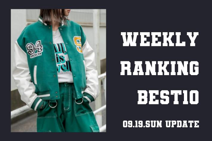 RASVOA WEEKLY RANKING TOP10