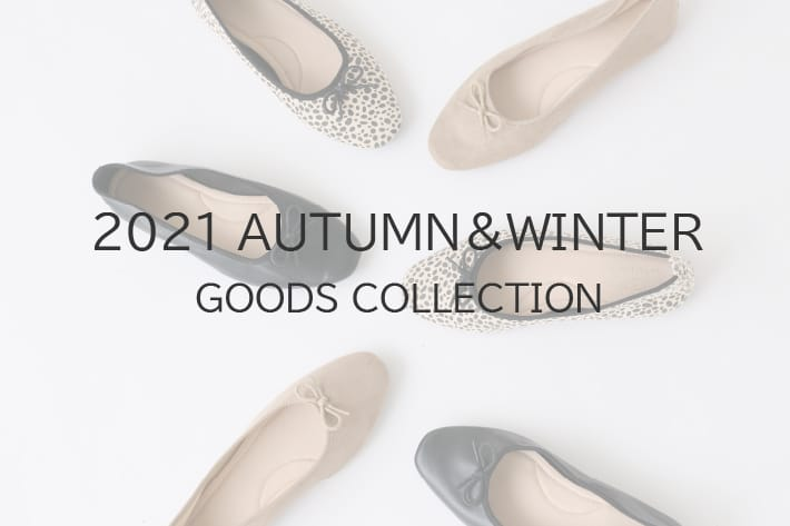 NICE CLAUP OUTLET 【AUTUMN&WINTER GOODS】