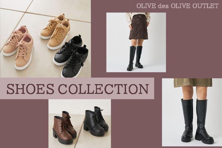 OLIVE des OLIVE OUTLET SHOES COLLECTION