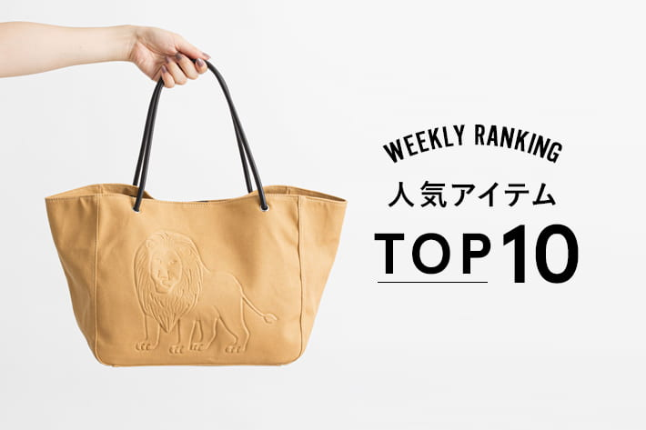 Pal collection 【週間】人気ランキングTOP10