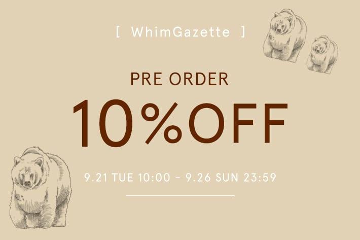 Whim Gazette 先行予約 10%OFFキャンペーン!